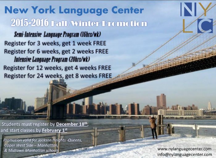New York Language Center 特典